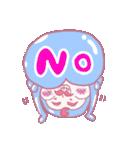 ぽちょボックル(個別スタンプ:03)