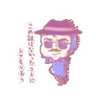 ぽちょボックル(個別スタンプ:05)