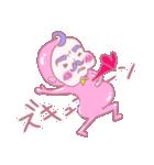 ぽちょボックル(個別スタンプ:06)