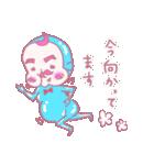 ぽちょボックル(個別スタンプ:08)