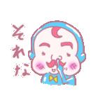 ぽちょボックル(個別スタンプ:27)