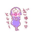 ぽちょボックル(個別スタンプ:30)