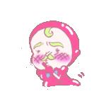 ぽちょボックル(個別スタンプ:33)