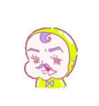 ぽちょボックル(個別スタンプ:36)