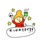 全ての「このみ」に捧げるスタンプ★(個別スタンプ:05)