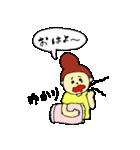 全ての「ゆかり」に捧げるスタンプ★(個別スタンプ:01)