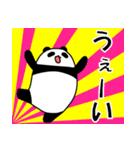 パンダと白いハムスター3(個別スタンプ:1)