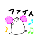 パンダと白いハムスター3(個別スタンプ:05)