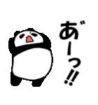 パンダと白いハムスター3(個別スタンプ:18)
