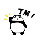 パンダと白いハムスター3(個別スタンプ:19)