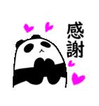 パンダと白いハムスター3(個別スタンプ:20)
