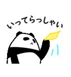 パンダと白いハムスター3(個別スタンプ:22)