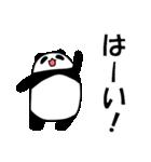 パンダと白いハムスター3(個別スタンプ:24)