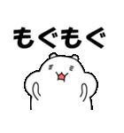 パンダと白いハムスター3(個別スタンプ:29)
