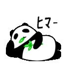 パンダと白いハムスター3(個別スタンプ:30)