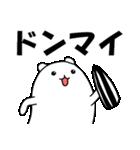 パンダと白いハムスター3(個別スタンプ:31)
