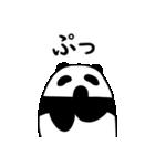 パンダと白いハムスター3(個別スタンプ:32)