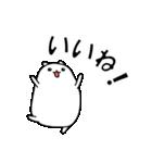 パンダと白いハムスター3(個別スタンプ:33)