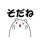パンダと白いハムスター3(個別スタンプ:35)