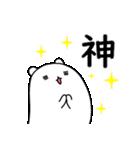 パンダと白いハムスター3(個別スタンプ:36)