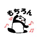 パンダと白いハムスター3(個別スタンプ:39)