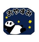 パンダと白いハムスター3(個別スタンプ:40)