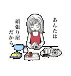 おかんの名言〜甘やかし編〜(個別スタンプ:01)