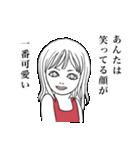 おかんの名言〜甘やかし編〜(個別スタンプ:02)
