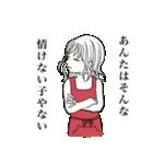 おかんの名言〜甘やかし編〜(個別スタンプ:03)