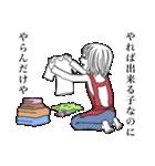 おかんの名言〜甘やかし編〜(個別スタンプ:04)