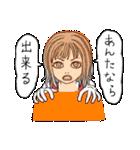 おかんの名言〜甘やかし編〜(個別スタンプ:05)