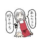 おかんの名言〜甘やかし編〜(個別スタンプ:06)