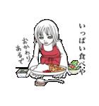 おかんの名言〜甘やかし編〜(個別スタンプ:08)