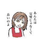 おかんの名言〜甘やかし編〜(個別スタンプ:09)