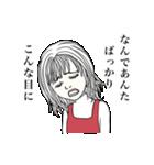 おかんの名言〜甘やかし編〜(個別スタンプ:10)