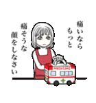 おかんの名言〜甘やかし編〜(個別スタンプ:11)