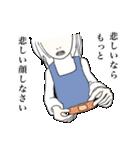 おかんの名言〜甘やかし編〜(個別スタンプ:12)