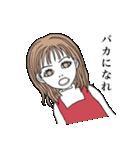 おかんの名言〜甘やかし編〜(個別スタンプ:13)