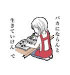 おかんの名言〜甘やかし編〜(個別スタンプ:14)