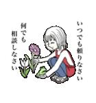おかんの名言〜甘やかし編〜(個別スタンプ:15)