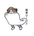おかんの名言〜甘やかし編〜(個別スタンプ:16)