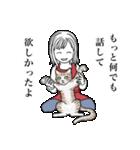 おかんの名言〜甘やかし編〜(個別スタンプ:17)