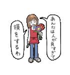 おかんの名言〜甘やかし編〜(個別スタンプ:18)