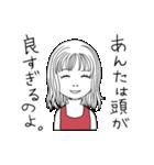 おかんの名言〜甘やかし編〜(個別スタンプ:19)