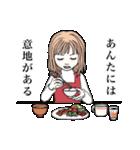 おかんの名言〜甘やかし編〜(個別スタンプ:20)