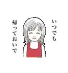おかんの名言〜甘やかし編〜(個別スタンプ:23)