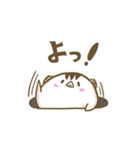 うりこ vol.2(個別スタンプ:01)