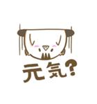 うりこ vol.2(個別スタンプ:02)