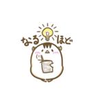 うりこ vol.2(個別スタンプ:05)