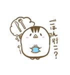うりこ vol.2(個別スタンプ:07)